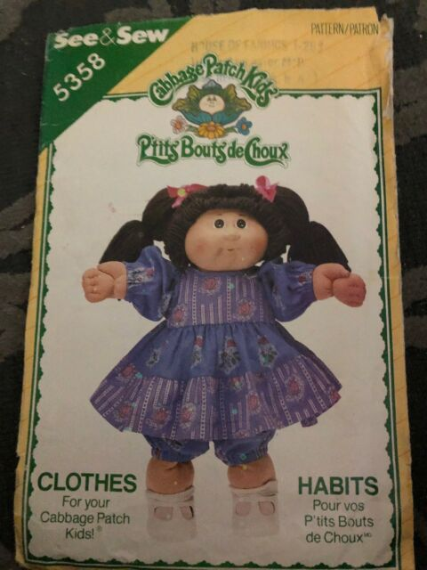 Cabbage Patch Pattern